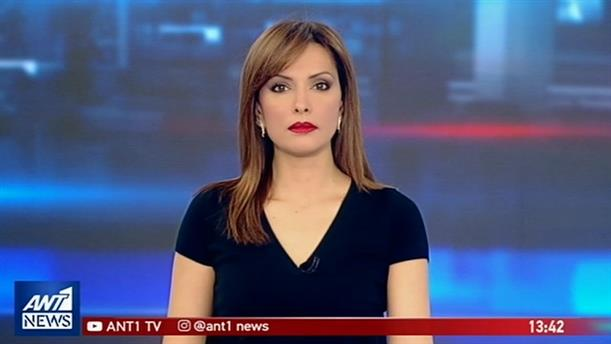 ANT1 NEWS 12-03-2019 ΣΤΙΣ 13:00