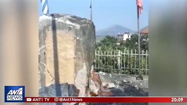 Αλβανοί εθνικιστές ανατίναξαν μνημείο στην Βόρεια Ήπειρο