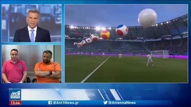 """Euro 2020: πρεμιέρα για την εκπομπή """"EURODAY"""""""