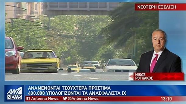 """""""Σαφάρι"""" της ΑΑΔΕ για τον εντοπισμό ανασφάλιστων οχημάτων"""