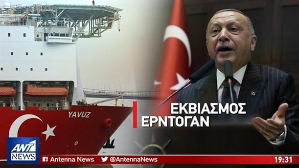 Ωμός εκβιασμός Ερντογάν για συνεκμετάλλευση κοιτασμάτων στην ανατολική Μεσόγειο