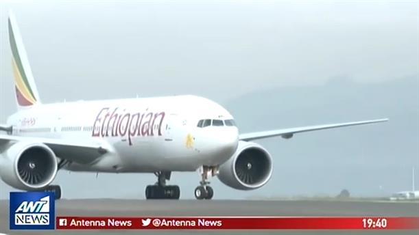 Η έλλειψη σωστής εκπαίδευσης των χειριστών, φαίνεται πως κρύβεται πίσω από την πτώση του μοιραίου Boeing 737