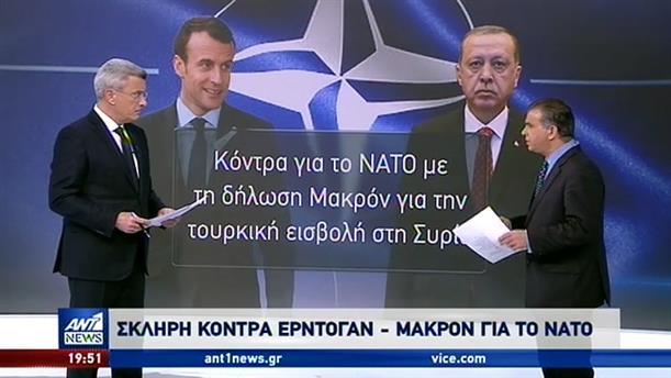 Σκληρή κόντρα Ερντογάν-Μακρόν για το ΝΑΤΟ