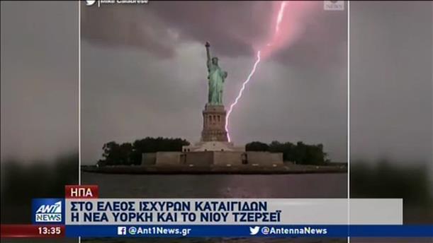 Ειδήσεις απ' όλο τον κόσμο