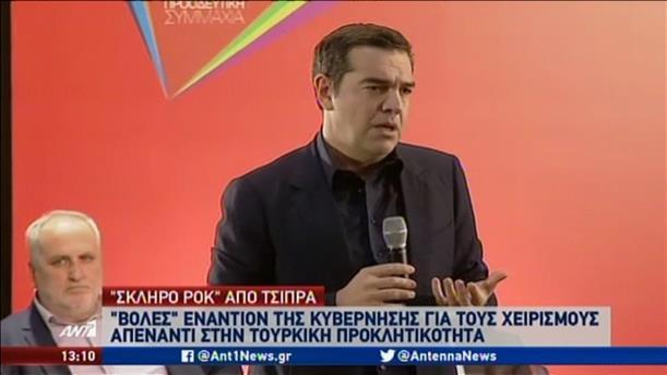 """""""Πύρα"""" Τσίπρα στην κυβέρνηση για το ελληνοτουρκικό"""