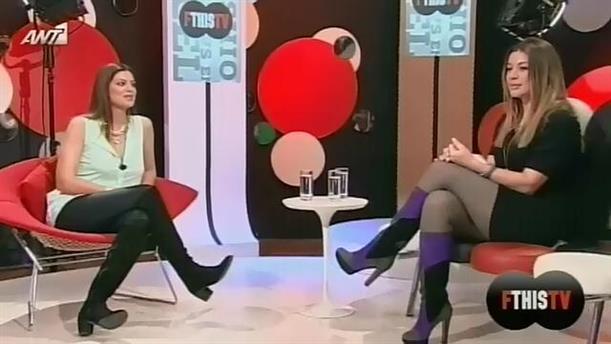 FTHIS TV 21/01/2013