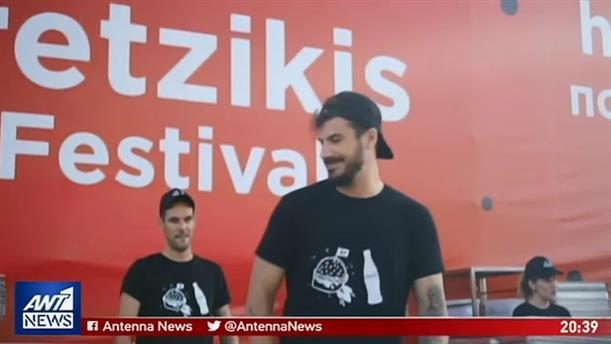 Ρεκόρ Γκίνες στο Φεστιβάλ Φαγητού της Coca-Cola στην Θεσσαλονίκη