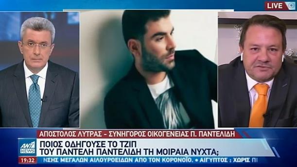 Παντελής Παντελίδης: ποιος είναι ο μάρτυρας που ανατρέπει τα δεδομένα για το τροχαίο