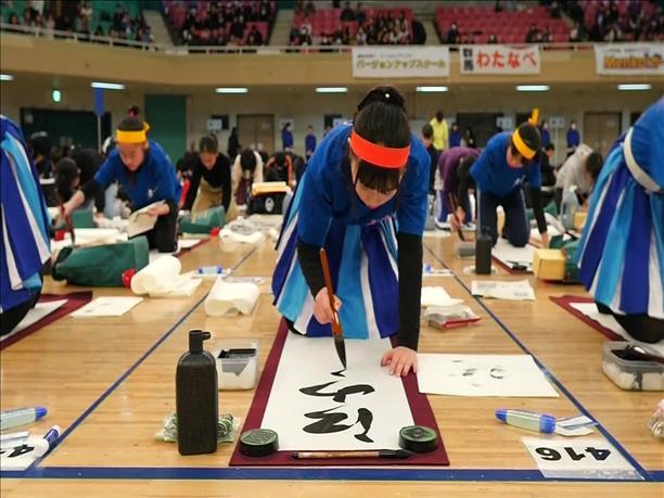 Χιλιάδες συμμετοχές σε διαγωνισμό καλλιγραφίας, στο Τόκιο