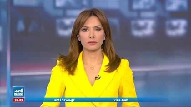 ANT1 NEWS 05-05-2021 ΣΤΙΣ 13:00