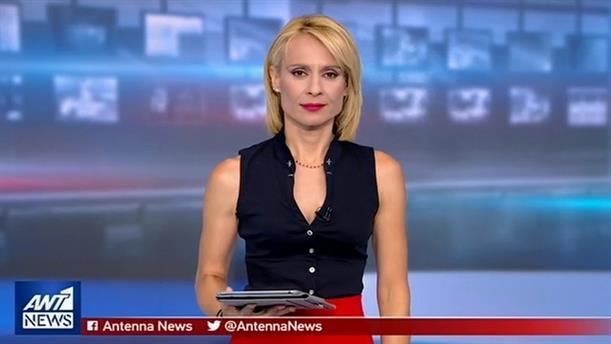 ANT1 NEWS 10-08-2019 ΣΤΙΣ 19:30