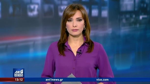ANT1 NEWS 28-01-2020 ΣΤΙΣ 13:00