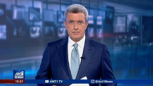 ANT1 NEWS 27-11-2019 ΣΤΙΣ 19:30