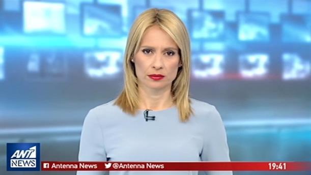 ANT1 NEWS 14-10-2018 ΣΤΙΣ 19:30