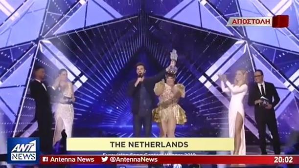 Πλούσιο το θέαμα της Eurovision 2019