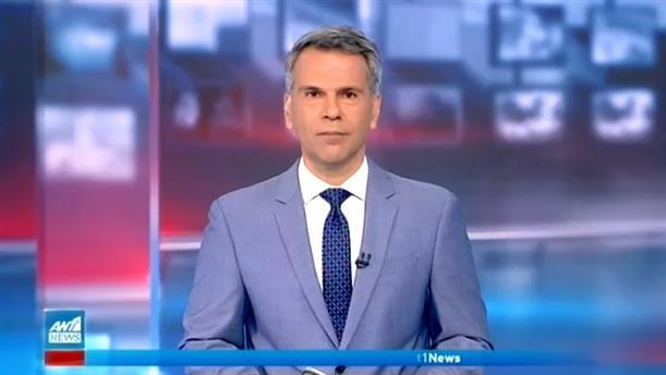 ANT1 NEWS 04-04-2021 ΣΤΙΣ 13:00