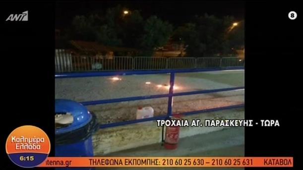 Πέταξαν μολότοφ στην τροχαία της Αγίας Παρασκευής