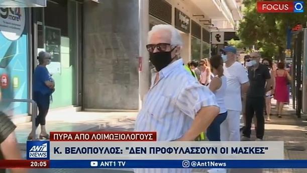 Αντιδράσεις στη δήλωση Βελόπουλου για τη μάσκα