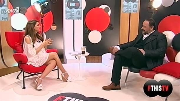 FTHIS TV 19/03/2013