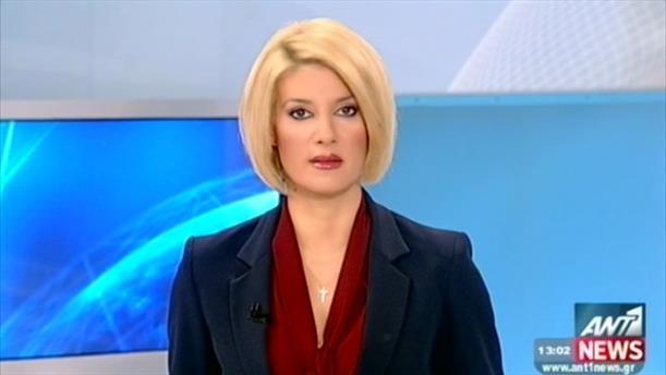 ANT1 News 09-12-2014 στις 13:00