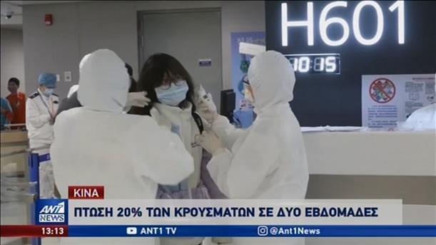 Κορονοϊός: ελαφρά μείωση των κρουσμάτων για δεύτερη φορά τις τελευταίες μέρες