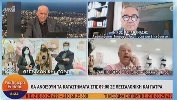 Θα ανοίξουν οι έμποροι τα καταστήματα τους σε Πάτρα και Θεσσαλονίκη