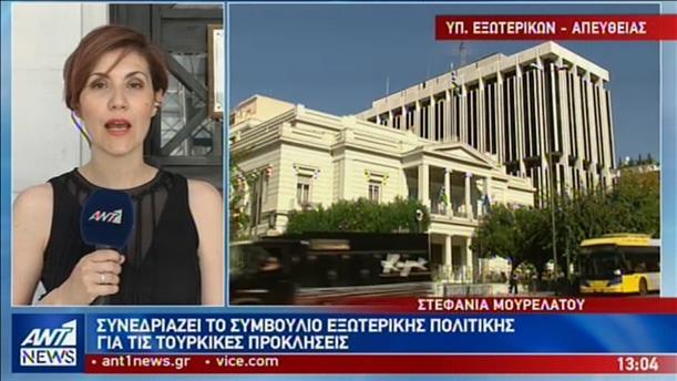 Σε εγρήγορση η Αθήνα για τις τουρκικές προκλήσεις