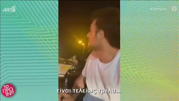 Πλάνα από το κινητό του Νίκου Βέρτη από τον βομβαρδισμό στο Ισραήλ