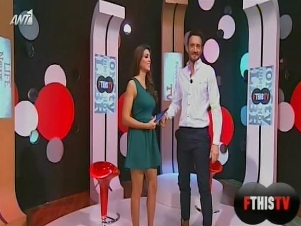 FTHIS TV 02/11/2012