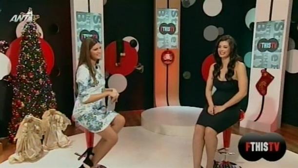 FTHIS TV 27/12/2012