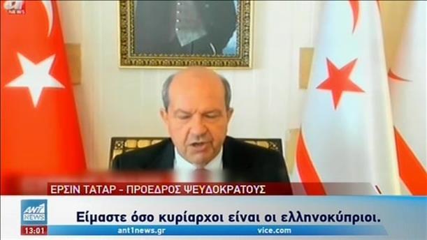 Σύνοδος για το Κυπριακό.. χωρίς ελπίδα