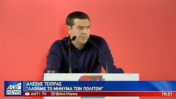 Γκρίνια και εσωστρέφεια στον ΣΥΡΙΖΑ μετά την βαριά ήττα