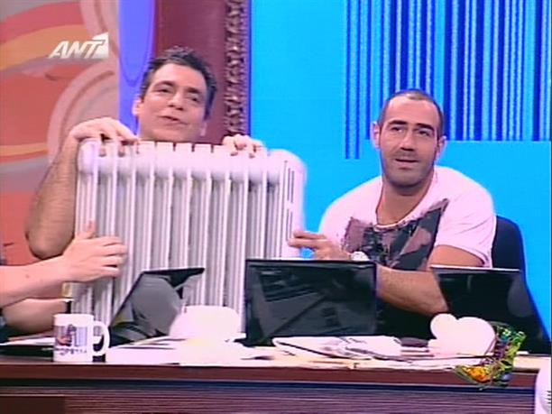 Ράδιο Αρβύλα 02-03-2010