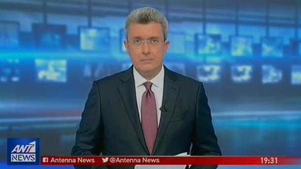 ANT1 NEWS 19-11-2018 ΣΤΙΣ 19:30