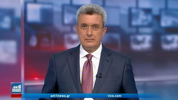 ANT1 NEWS 07-10-2020 ΣΤΙΣ 18:50