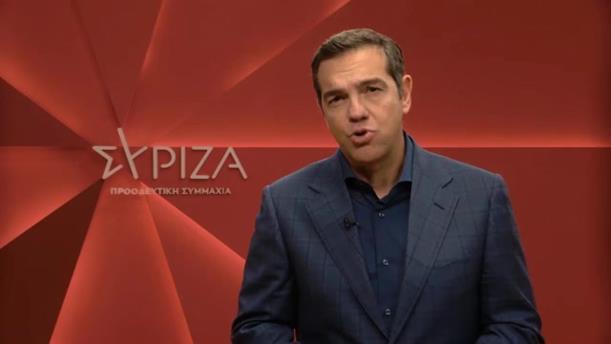 Δήλωση Αλέξη Τσίπρα για τα νέα μέτρα για το Πάσχα