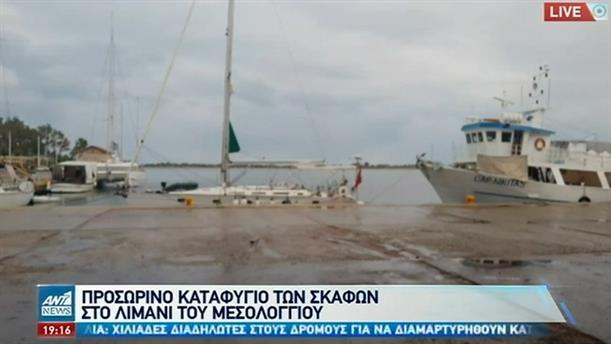 """""""Ιανός"""" - Απάγκιο στο Μεσολόγγι βρήκαν δεκάδες σκάφη"""