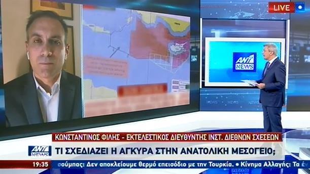 """Φίλης στον ΑΝΤ1: Κίνηση """"ματ"""" η οριοθέτηση της ελληνικής ΑΟΖ"""