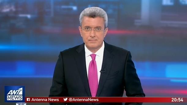 ANT1 NEWS 24-05-2019 ΣΤΙΣ 19:30