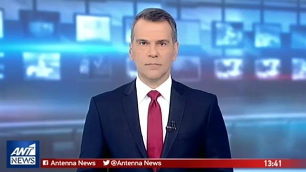 ANT1 NEWS 15-12-2018 ΣΤΙΣ 13:00