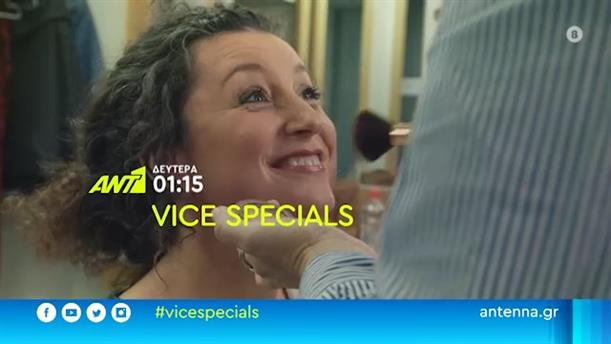 Vice Specials - Δευτέρα 11/01