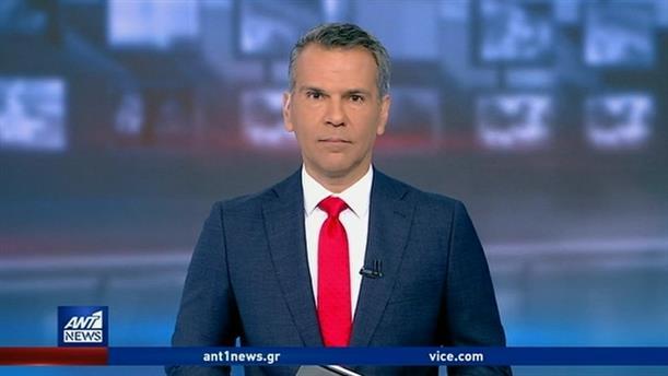 ANT1 NEWS 19-04-2020 ΣΤΙΣ 13:00