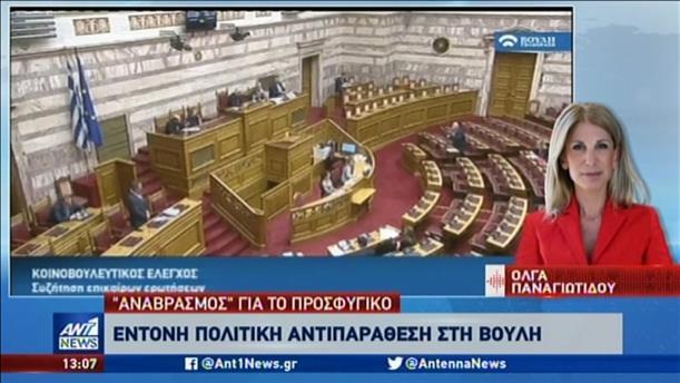 Βουλή: ανέβηκαν οι τόνοι για τα Εργασιακά