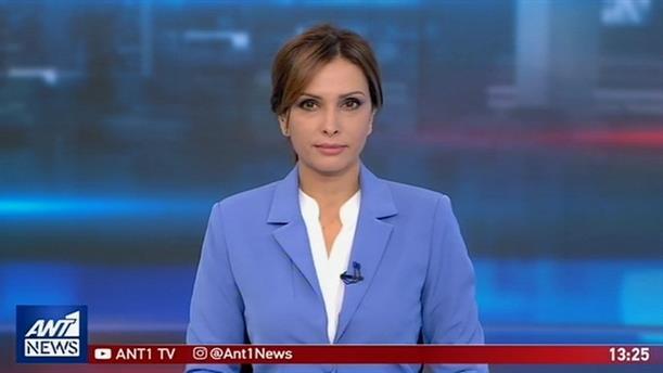 ANT1 NEWS 08-07-2019 ΣΤΙΣ 13:00