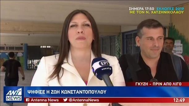 Κωνσταντοπούλου: οι Έλληνες μπορούν να διεκδικήσουν το μέλλον που τους αξίζει