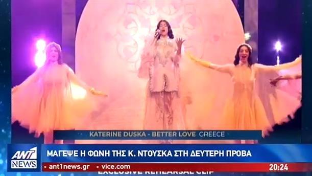 Η Έφη Γούση στον ΑΝΤ1 για την εμφάνιση της Κατερίνας Ντούσκα στην Eurovision