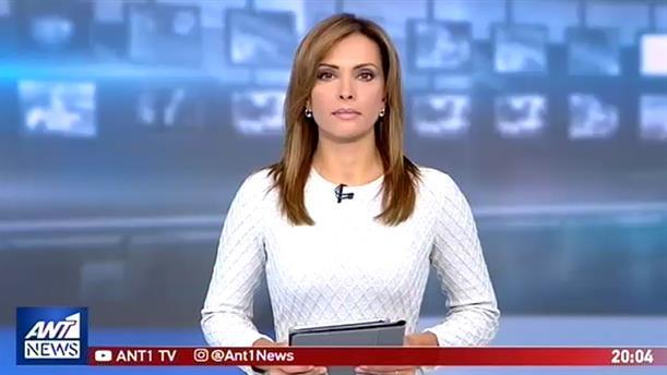 ANT1 NEWS 23-08-2019 ΣΤΙΣ 19:30