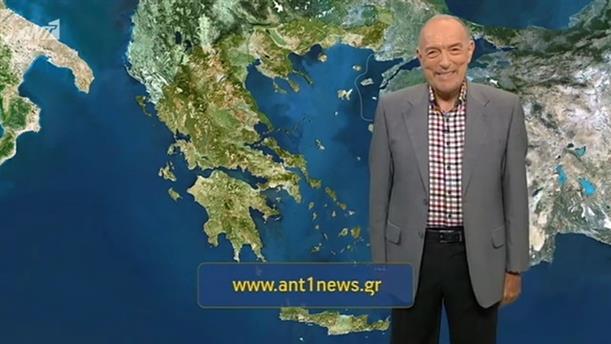 Ο ΚΑΙΡΟΣ ΓΙΑ ΤΟΥΣ ΑΓΡΟΤΕΣ – 04/06/2019