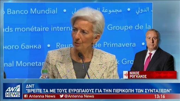 Ήξεις αφίξεις από το ΔΝΤ για την περικοπή των συντάξεων