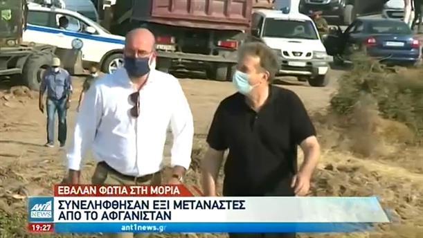 Συλλήψεις για τον εμπρησμό του ΚΥΤ στην Μόρια
